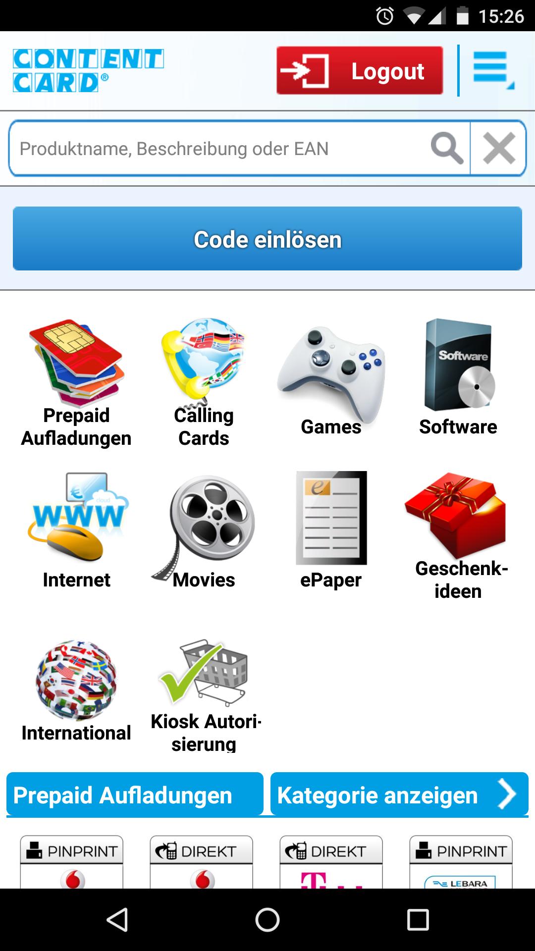 ePin Seller App5